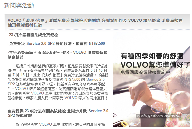volvo_service_03