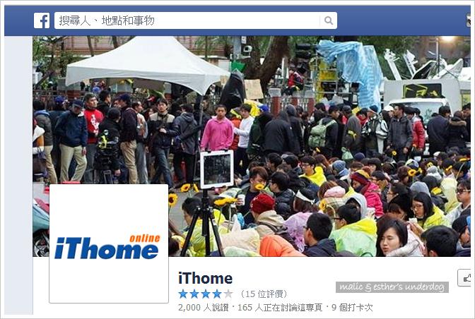 ithome_02